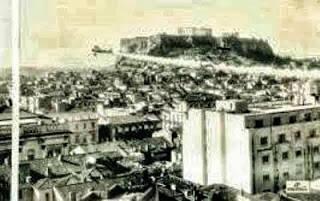 Αεροψεκασμός στην Αθήνα του 1947!!!