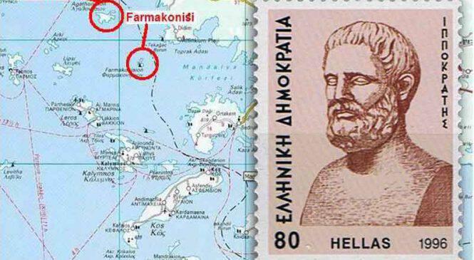 Φαρμακονήσι: Το μοιραίο νησί όπου ο Ιπποκράτης συνέλεγε άλλοτε τις πρώτες ύλες για τα φάρμακά του!