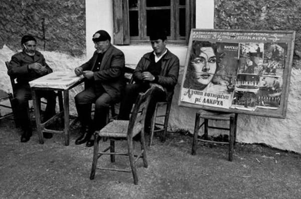 Φωτογραφίες μιας Ελλάδας που δεν υπάρχει πια – Καθημερινές στιγμές της ελληνικής επαρχίας του '60