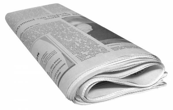 Έξυπνοι τρόποι για να αξιοποιήσεις παλιές εφημερίδες !!