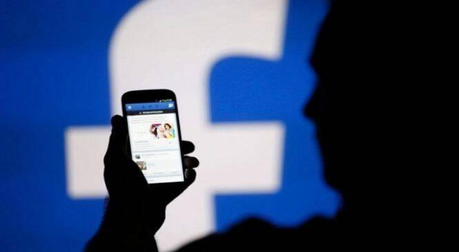Αυτές είναι οι τέσσερις «φυλές» του Facebook! Σε ποια ανήκετε εσείς;