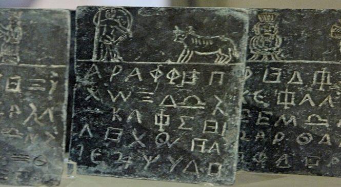 Αρχαίες ελληνικές λέξεις, που σήμερα μας φέρνουν σε αμηχανία