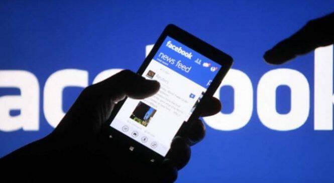 Προσοχή! Νέος ιός κυκλοφορεί στο Facebook και καταστρέφει υπολογιστές!