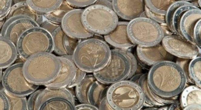«Ήρθε» το συλλεκτικό κέρμα των 2 ευρώ που κοστίζει… μέχρι και 29€(ΦΩΤΟ)