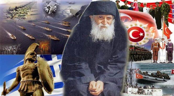 Αγιος Παΐσιος: «Μόνο με τις κάρτες θα κινήσθε – Τα χρήματα θα καταργηθούν και τότε…»