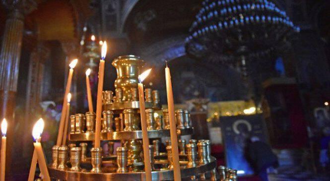 Η μητρόπολη Πατρών απαγορεύει τα διπλά ονόματα στις βαφτίσεις