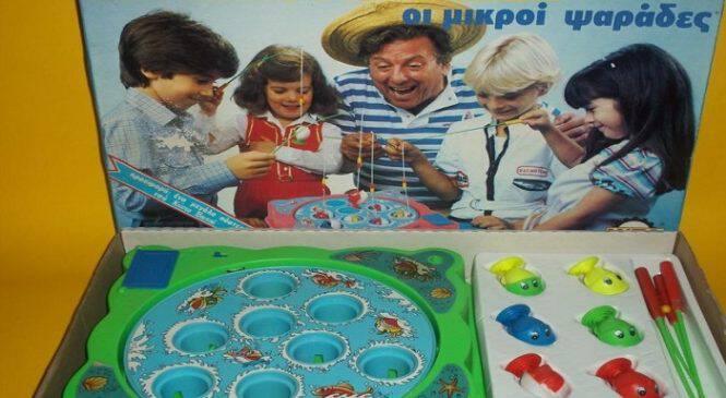 Δεκαετία 1980: Αυτά είναι τα παιχνίδια που μας έκαναν δώρο τα Χριστούγεννα