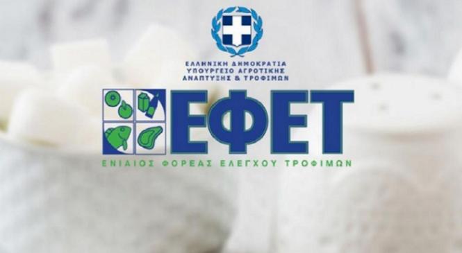 Προσοχή: Ο ΕΦΕΤ ανακαλεί αλλαντικό με παθογόνο βακτήριο