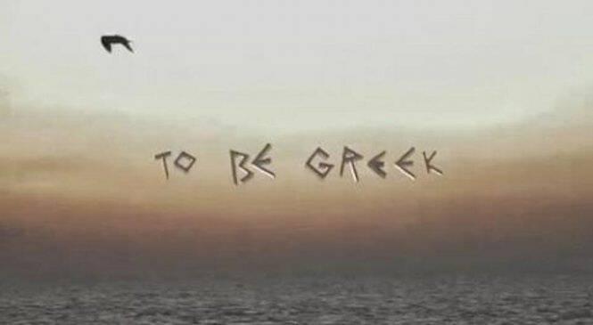 Βίντεο από το Σικάγο που κάνει το γύρο του κόσμου – Τι σημαίνει να είσαι Έλληνας