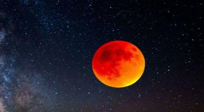 Έρχεται το «Σούπερ Μπλε Ματωμένο Φεγγάρι» που έχει να συμβεί 150 χρόνια