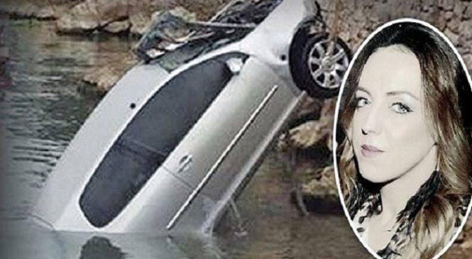 Nέα εξέλιξη: Βρέθηκαν χιλιάδες ευρώ στο αυτοκίνητο της Μαρίας Ιατρού