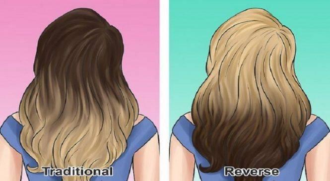 Νέα τάση στα μαλλιά: Ανάποδο όμπρε για τις τολμηρές γυναίκες!
