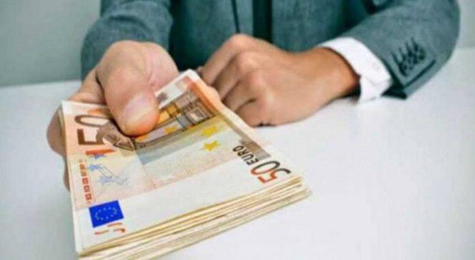 Σας αφορά: Μετά το Δώρο Πάσχα έξτρα επίδομα από 500 έως 2.100 ευρώ!