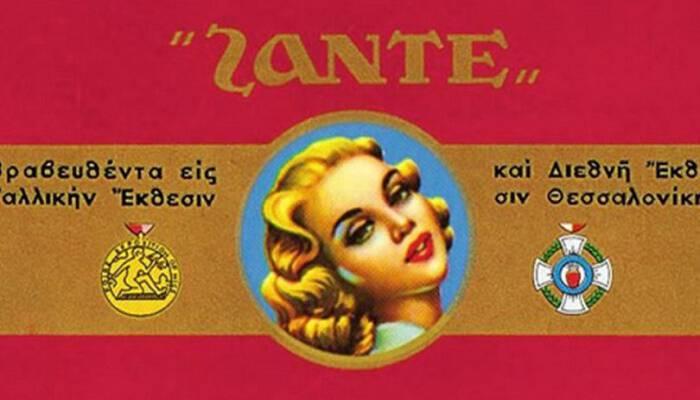 Η συνταρακτική ιστορία της Ελληνίδας που στόλιζε τα θρυλικά τσιγάρα Sante