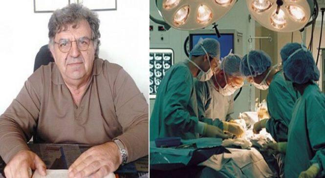 Ηράκλειο: Μαιευτήρας «ήρωας» έπαθε έμφραγμα την ώρα της καισαρικής αλλά συνέχισε το χειρουργείο