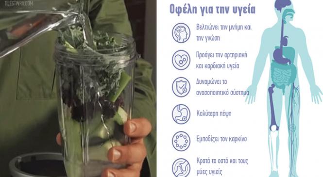 10 φαγητά για να κάνετε αλκαλικό το σώμα σας και να καταπολεμήσετε τις ασθένειες